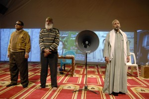 Heeding the Call of the 'Radio Muezzin'