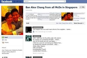 Response to Alex Chang