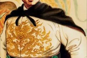 Zheng He: The Muslim Legend