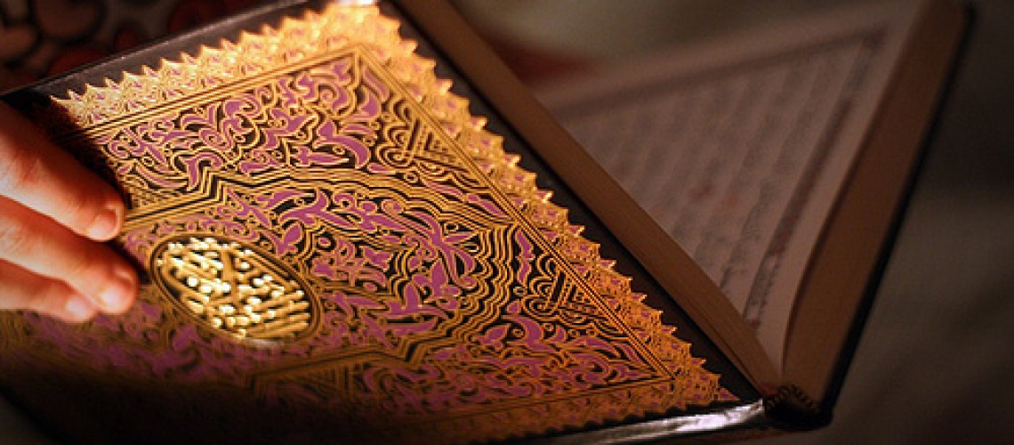The Qur'an as Allah's Letter to Us