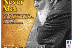"""Event Review: """"Even Though We've Never Met"""" by Shaykh Hisham Kabbani"""