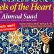 Quote-worthy Words from Shaykh Ahmad Saad
