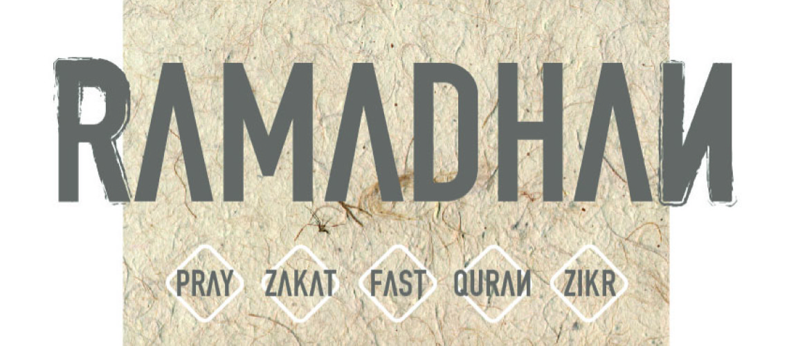 The Month of Ramadan & Its Virtues