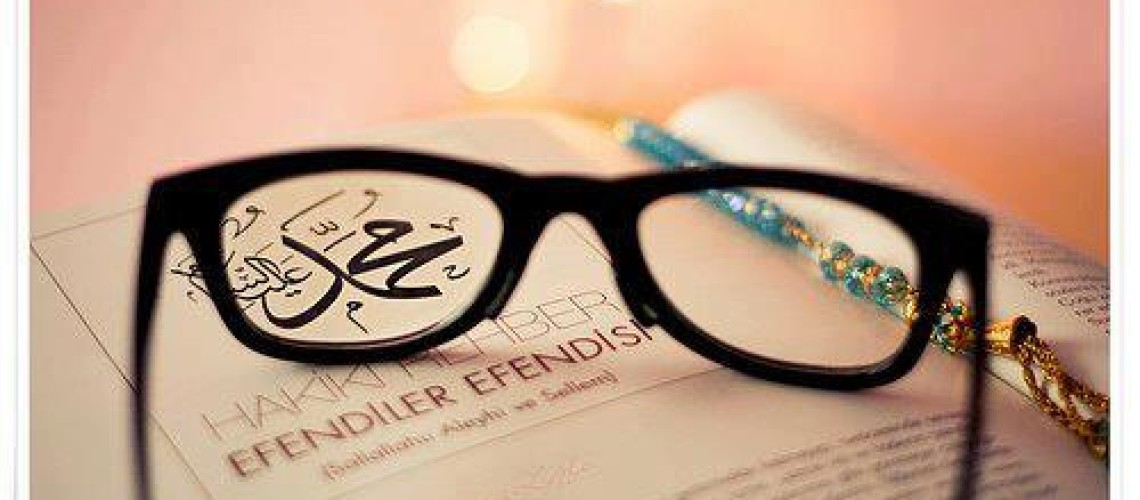 Make A Connection With Your Prophet (S): Read his Seerah