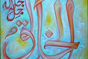 99 Names Series: Al-Khaliq (The Creator)