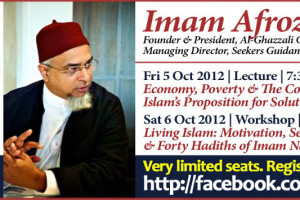 "Event Review: Imam Afroz Ali's ""Living Islam: Motivation, Servant Leadership & Forty Hadiths of Imam Nawawi"""