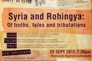"""Event Review: """"Syria and Rohingya: Of Truths, tales and tribulations"""""""