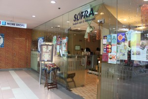 Food Review: Sofra Turkish Restaurant