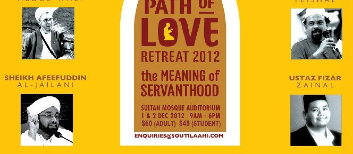 Event Review: Sacred Path of Love 2012 – The Meaning of Servanthood – Day 2