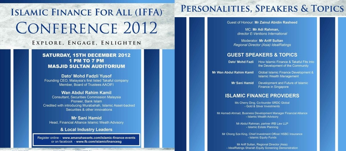 Event Review: Islamic Finance For All Conference 2012