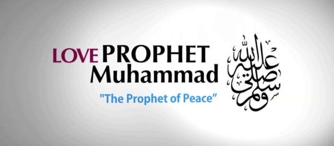 """Oh you who love the Prophet """"too much""""!"""