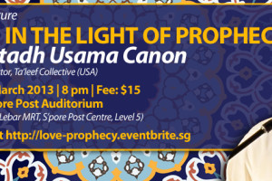 Event Review: Love in the Light of Prophecy Ustadh Usama Canon
