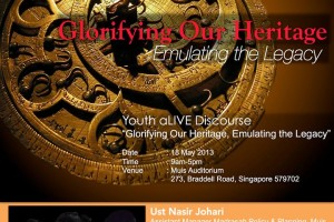 Event Review:The Spread of Islam in the Malay World and What We Can Learn From It