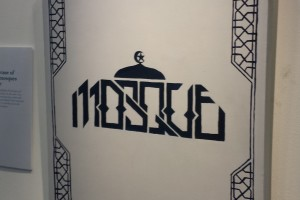 Event Review: 11 Mosque Exhibition