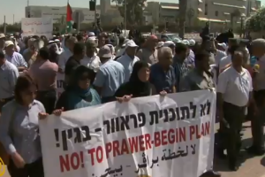 Israel's Prawer Plan Aims to Evict 30,000 Palestinians