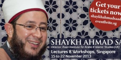 Event Review: Reflections on the Burdah with Shaykh Ahmad Saad