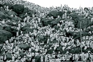 Living the Spirit of Hajj as a Non-Pilgrim